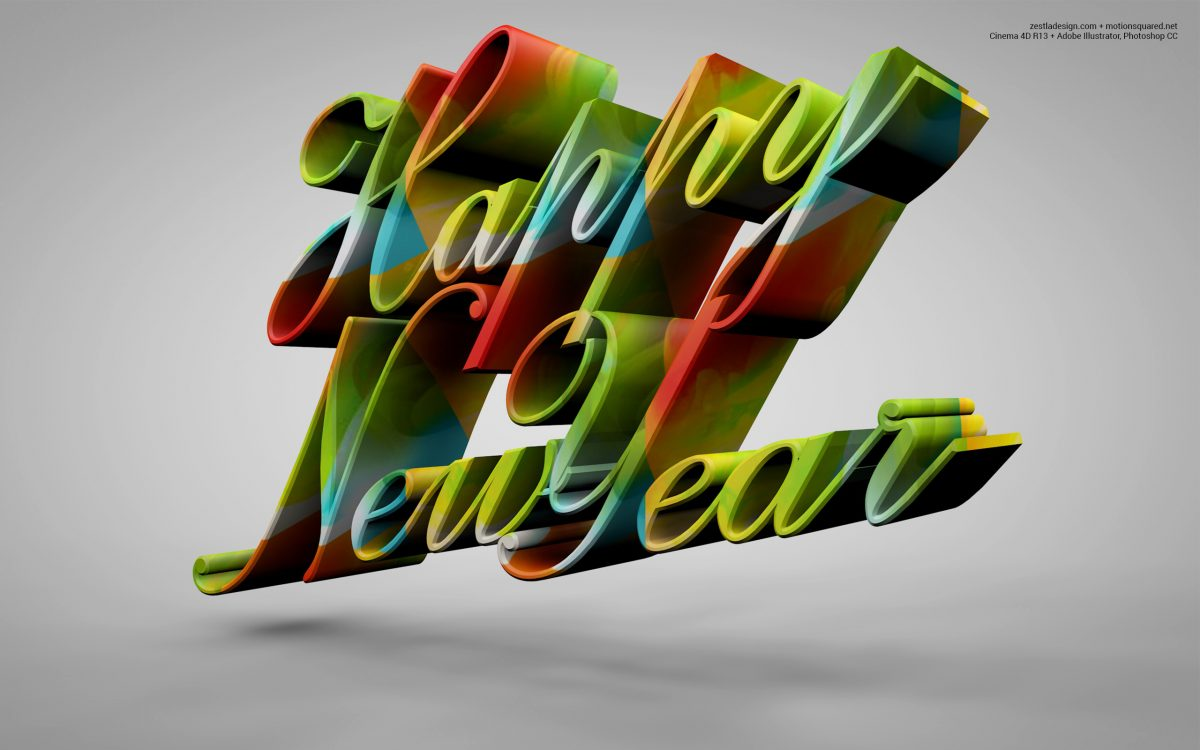 happy-new-year-view-5